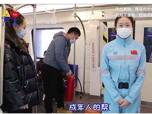 地铁安全情景剧   边看边学涨知识