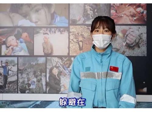 安心姐姐在线教学地震保护动作