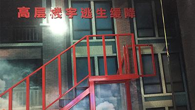 海丽安心承建潍坊峡山区消防科普教育基地