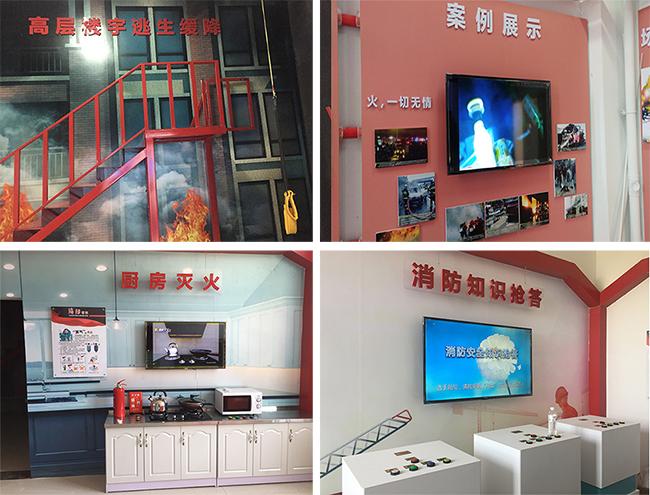 潍坊峡山区消防科普教育基地