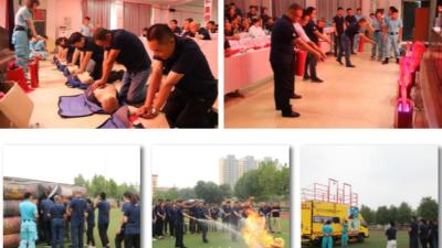 应急安全培训 提升职工素养