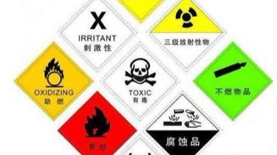 海丽安心温馨提示:校园实验室应急安全注意事项需谨慎