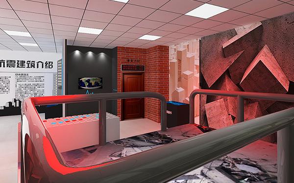 地震应急体验馆
