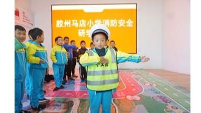 应急安全体验馆让孩子们学会应急逃生!